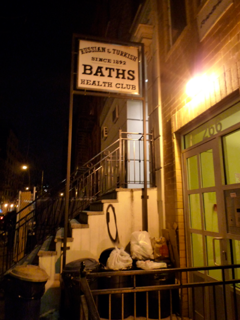 turkish-baths-lower-east-side